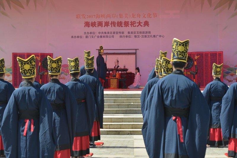 中共以中國傳統文化連接兩岸文化,圖為廈門海峽兩岸傳統祭祀典禮(王偉力攝)