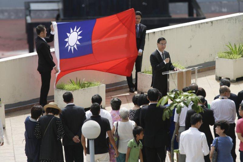 2017年6月14日,巴拿馬政府宣布與中國建交、與台灣斷交之後,台灣駐巴拿馬大使館舉行降旗儀式(AP)