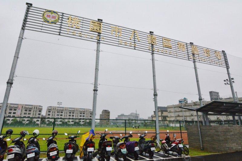 桃園八德棒壘球場落成啟用。(圖/桃園市政府提供)