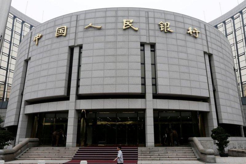 中國人民銀行。(BBC中文網)