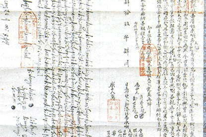 歷史事實告訴我們早在十七世紀就有三個台灣原生原住民族語言系統國際文書化(羅馬拼音化)與現在自稱土著化實質上就是外來的福佬語兩相對比下有更強烈的歷史脈絡能被稱之為台語。圖為新港文書。(資料照,圖取自維基百科)