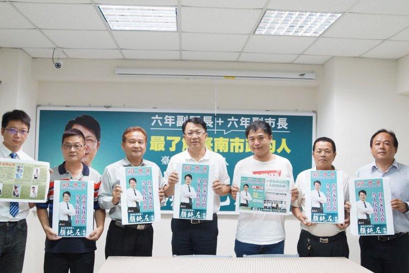 台南市前副市長顏純左(左四)21日成立「推動一例一休修正聯盟」,呼籲政府修改一例一休政策。(取自顏純左臉書)