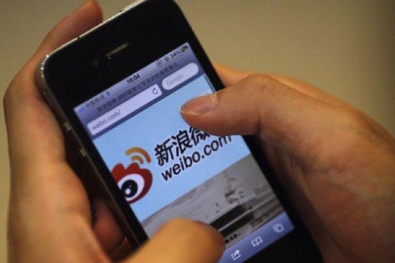 廣電總局要求新浪微博、ACFUN和鳳凰網關停其視聽節目服務。(BBC中文網)