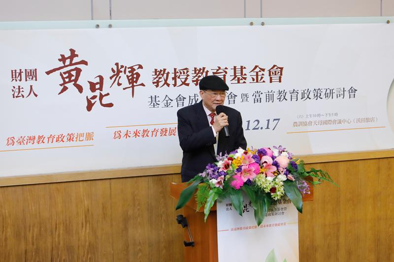 黃昆輝教授教育基金會公布民調,7成民眾認為幼兒園不能教注音及英語不合理。(資料照,取自黃昆輝教授教育基金會網站)