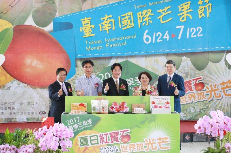 臺南市長賴清德出席第五屆臺南國際芒果節,以「夏日紅寶石X繽紛好滋味」為主題。(圖/台南市政府提供)