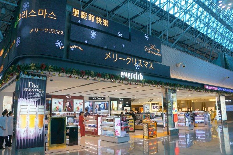 桃園機場免稅店是促參模式的成功案例,民眾既有好的機場空間可以使用、業者與機場公司也同步獲得符合預期的收入(圖 / 昇恆昌 @ facebook)