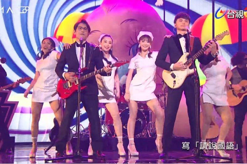 第28屆金曲獎落幕,中場表演的舞者穿著引來外界爭議。(擷取自youtube)