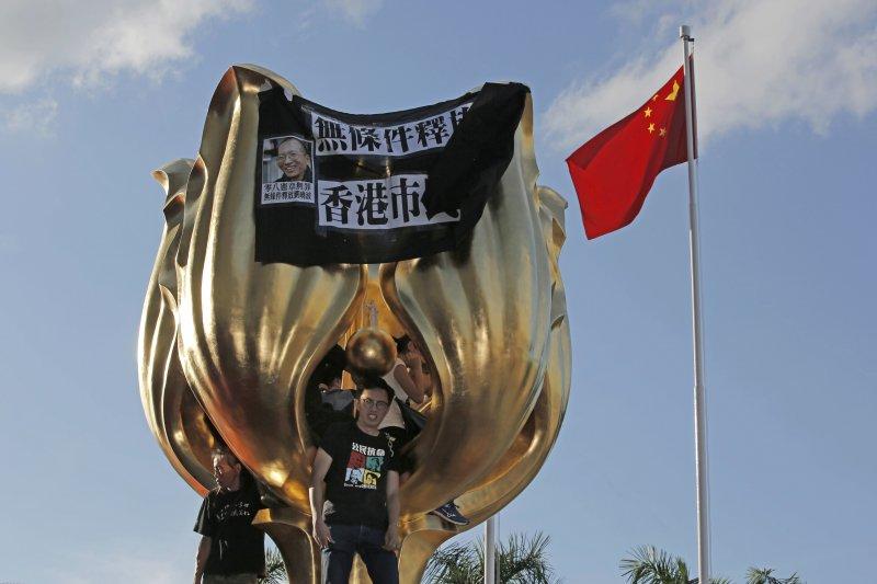 黑紫荊行動示威人士掛上黑布標語(AP)
