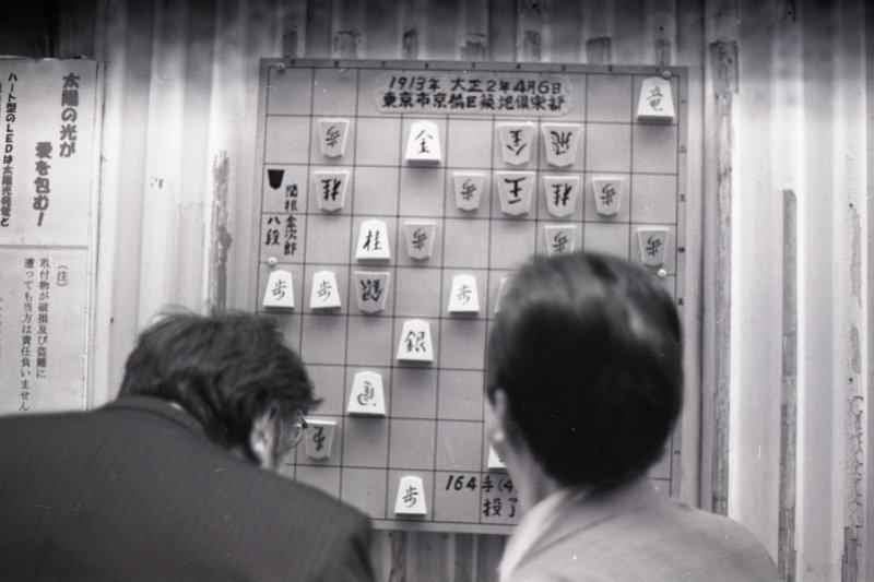 棋局就這麼自然地鑲在商店街的一面牆上,人們隨意地駐足、討論、解盤,再離去。(圖/作者|想想論壇提供)