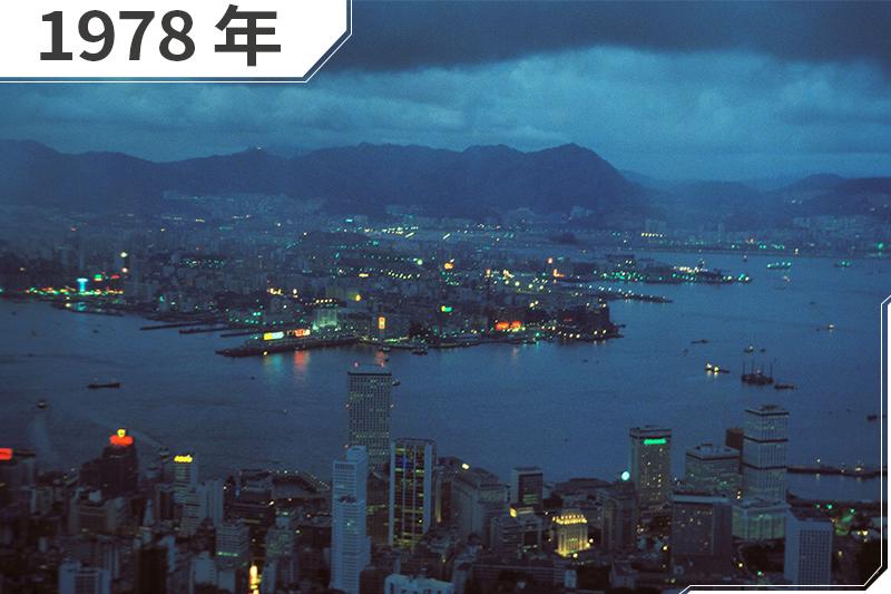 1978年,香港九龍城區,維多利亞港(Ian Rees@Wikimedia / CC BY-SA 2.0)