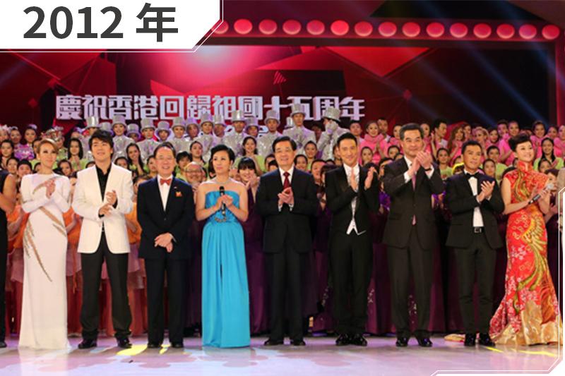 2012年,香港,中國國家主席胡錦濤參加香港回歸15周年慶祝大會(新華社)