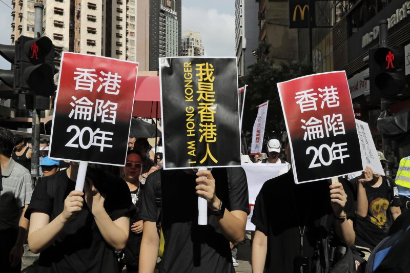香港71大遊行(AP)