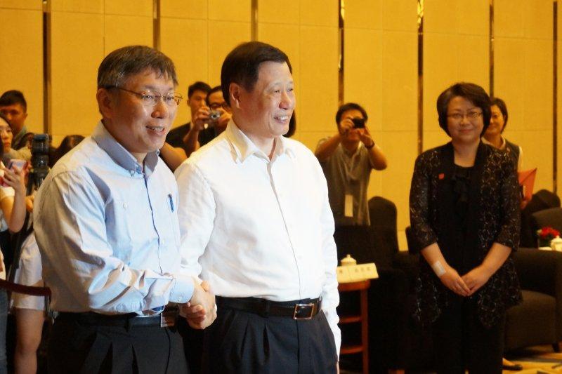 「台北─上海雙城論壇」,台北市長柯文哲、上海市長應勇閉門會議及吃飯照片。(北市府提供)