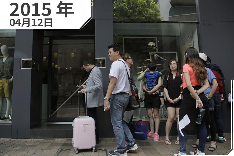 2015年4月12日,香港,中國遊客排隊等著進入精品店購物(照片:AP/製圖:風傳媒)