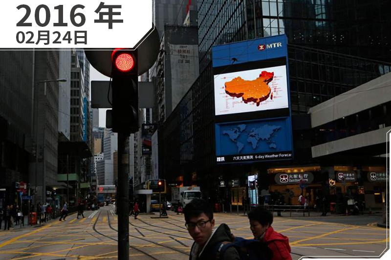 香港,中環,遊客(照片:AP/製圖:風傳媒)