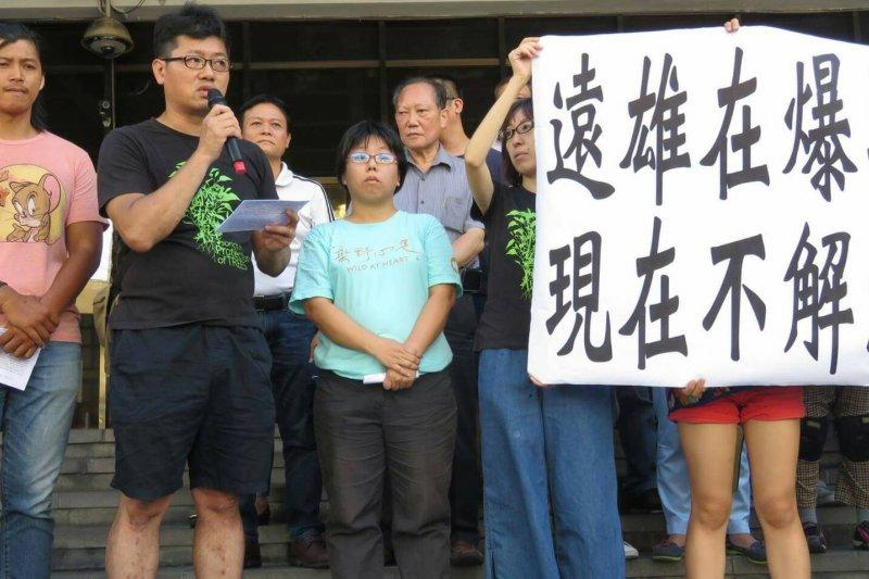 松菸護樹團體3日在北檢外舉行記者會,聲援被告志工。(松菸護樹提供)