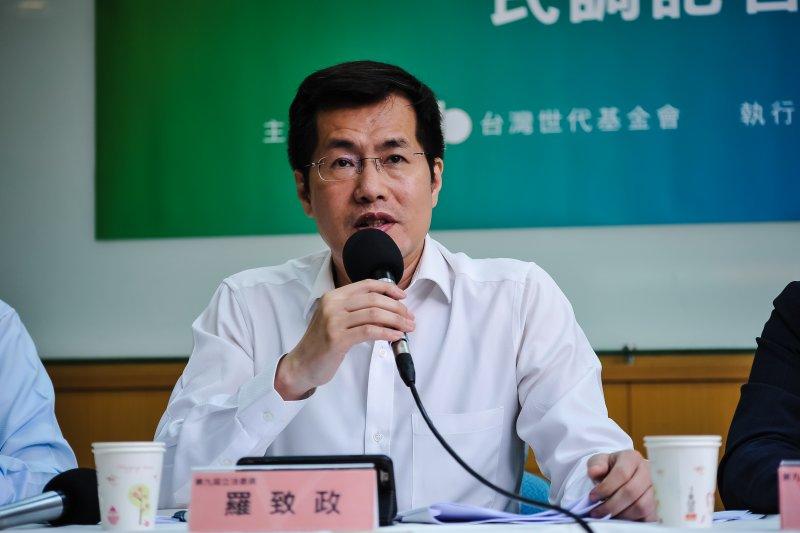 20170703-台灣世代智庫記者會,立委羅致政。(甘岱民攝)