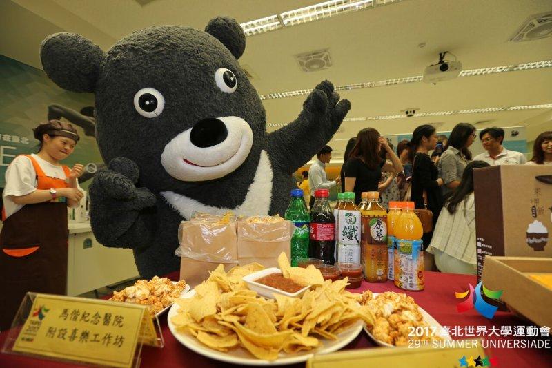 台北市政府今(5)日宣布,世大運各場館的飲食服務,將由社福單位的庇護工廠提供,讓世大運不只是賽事,而是有更多元的價值。(取自世大運官網)