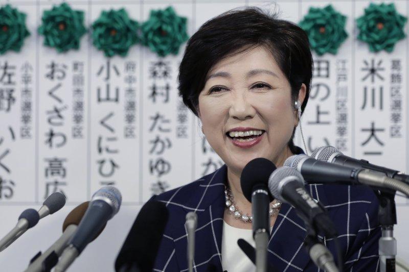 小池在選後表示:「我們都以都民為第一優先考慮,很高興能得到選民認可。」(BBC中文網)