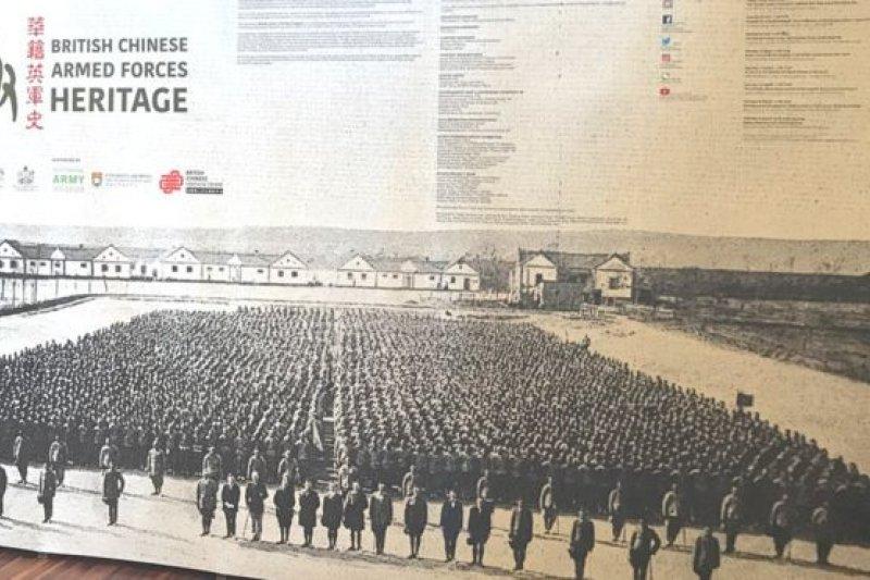 《獅龍共舞》展示了一段鮮為人知的華人英軍服役的歷史。(BBC中文網)