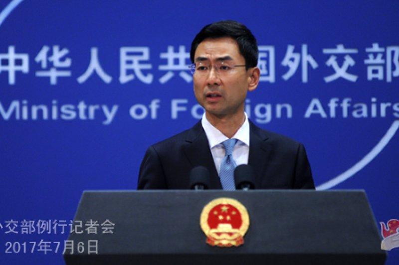 外交部發言人耿爽7月6日回應中朝貿易相關問題。