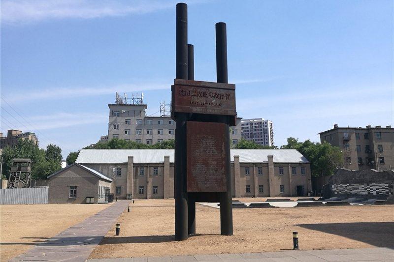 「東方奧斯維辛」中的戰俘營(新華社)