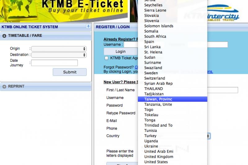 要加入馬來亞鐵路公司網站的會員訂票時,國籍選項竟是「台灣省」(Taiwan, Provinc)。(取自馬來亞鐵路公司網站)