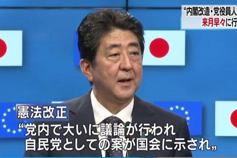日本首相安倍晉三預計於8月進行內閣改造。(翻攝影片)