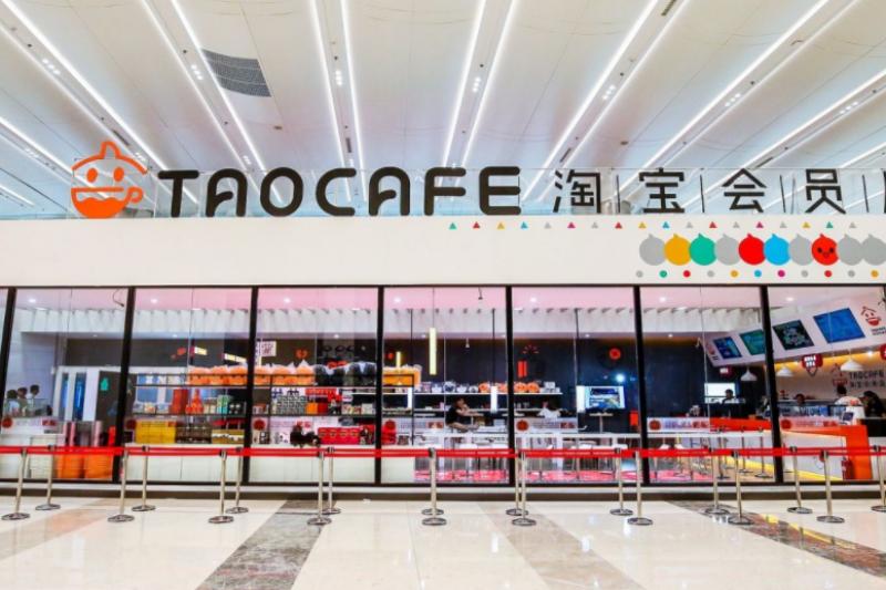 淘寶推出的無人商店「淘咖啡」(取自阿里巴巴)