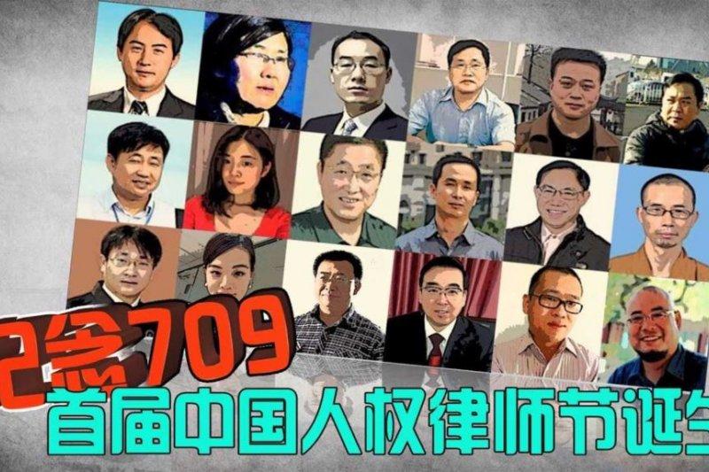 首屆中國人權律師節在美國首都華盛頓啟動。(美國之音)