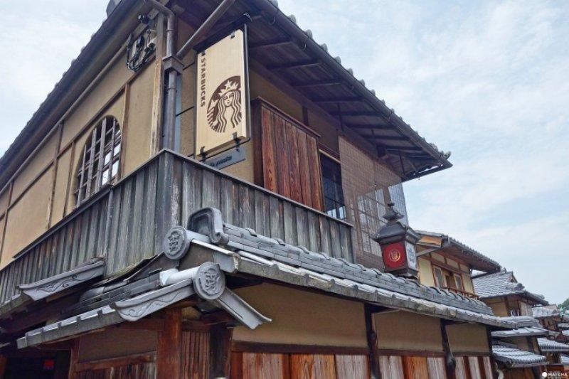 正宗町家風格的星巴克茶屋「京都二寧坂彌榮茶屋店」在京都開幕了!(圖/MATCHA提供)