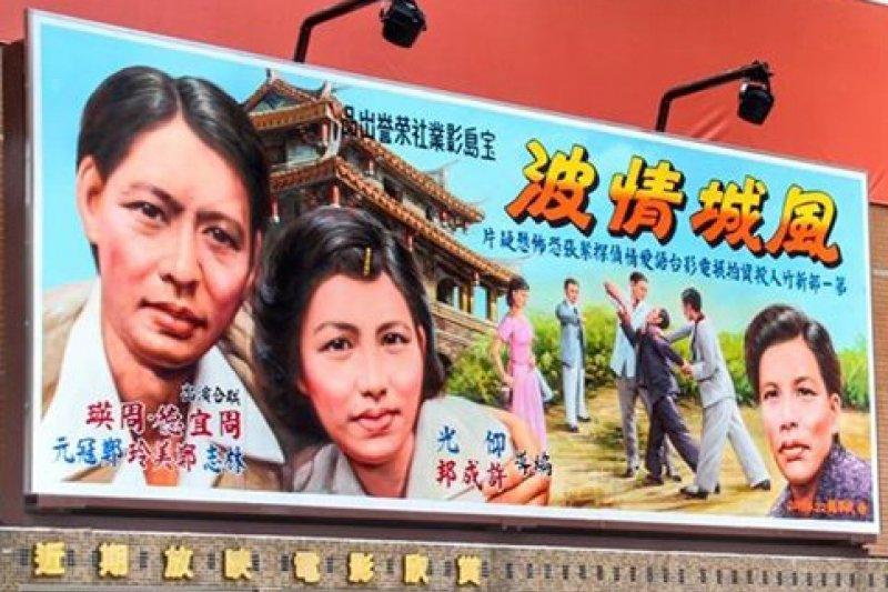 完成後的手繪電影看板,現在就掛在新竹影像博物館的外牆上。(圖/詹金壽提供)