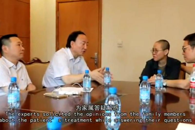 瀋陽中國醫科大學附屬第一醫院,劉曉波的最後時光,劉霞與醫師會商(YouTube)
