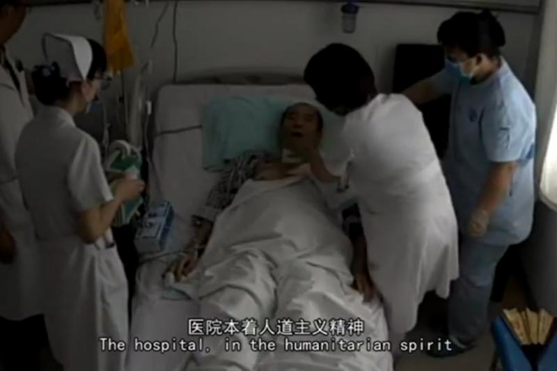 瀋陽中國醫科大學附屬第一醫院,劉曉波的最後時光(YouTube)