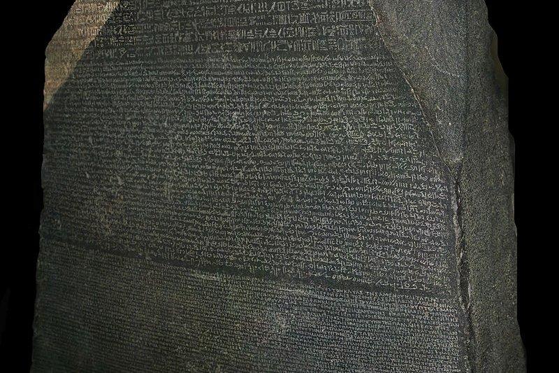羅塞塔石碑。(Hans Hillewaert@wikipedia/CC BY-SA 4.0)