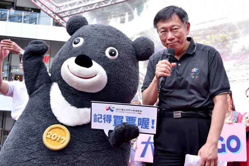 作者認為,台北市長柯文哲不尊重專業、公開羞辱市府官員、局處長如跑馬燈般來來去去已是家常便飯,台北市民應該擁有的光榮感不見了。(資料照,取自北市府)