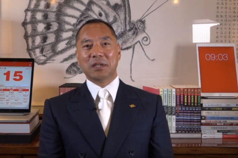 中國流亡富商郭文貴。(截圖自YouTube)