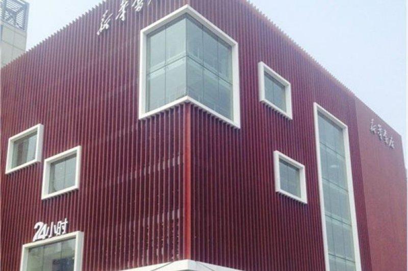 中國安徽省會合肥的「共享書店」新華書店。(截圖自網路)