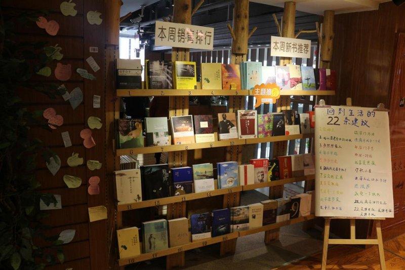 安徽的共享書店。(取自網路)