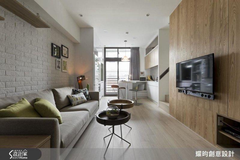 總覺得家裡客廳很小、很侷促?底下五個小訣竅,教你怎麼把你的客廳變大!(圖/設計家Searchome提供)