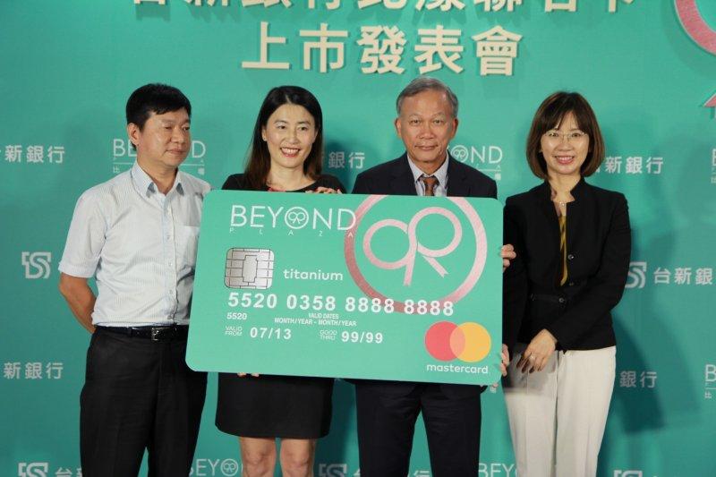 比漾廣場與台新銀行攜手推出「比漾聯名卡」,提供雙和地區民眾最佳的購物體驗及消費回饋。(圖/台新銀行提供)