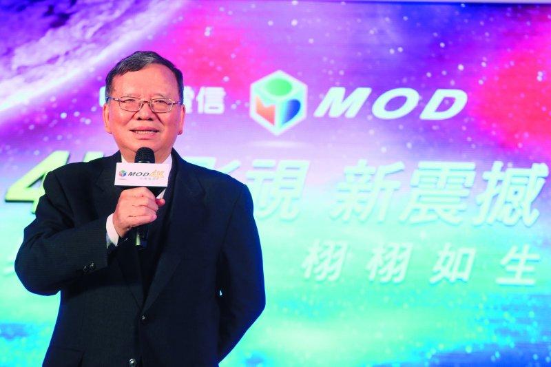 中華電信MOD現可以自組頻道,卻引起這樣是否與有線電視同產品的爭議。圖為中華電信董事長鄭優。(資料照,柯承惠攝)
