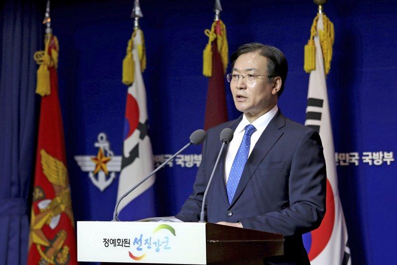 南韓國防部發言人文尚君。(美聯社)