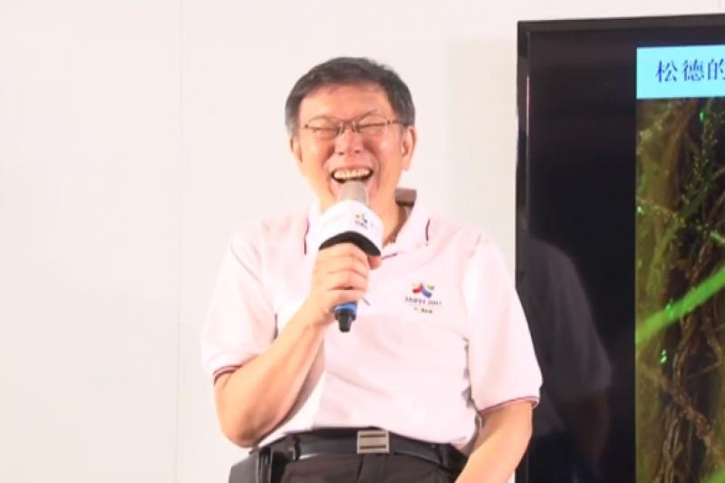 台北市長柯文哲25日在臉書開直播,暢談將在信義區永春陂打造生態園區。(取自柯文哲臉書影片)
