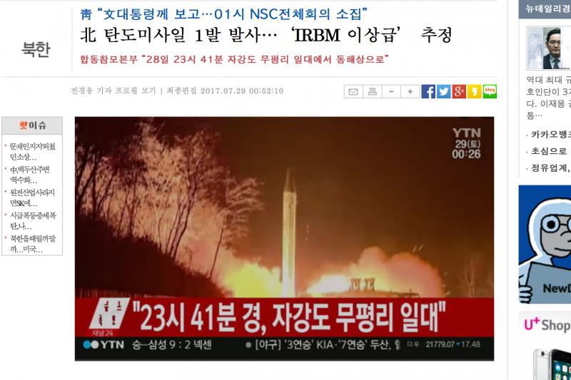 北韓28日深夜再度發射一枚彈道飛彈。