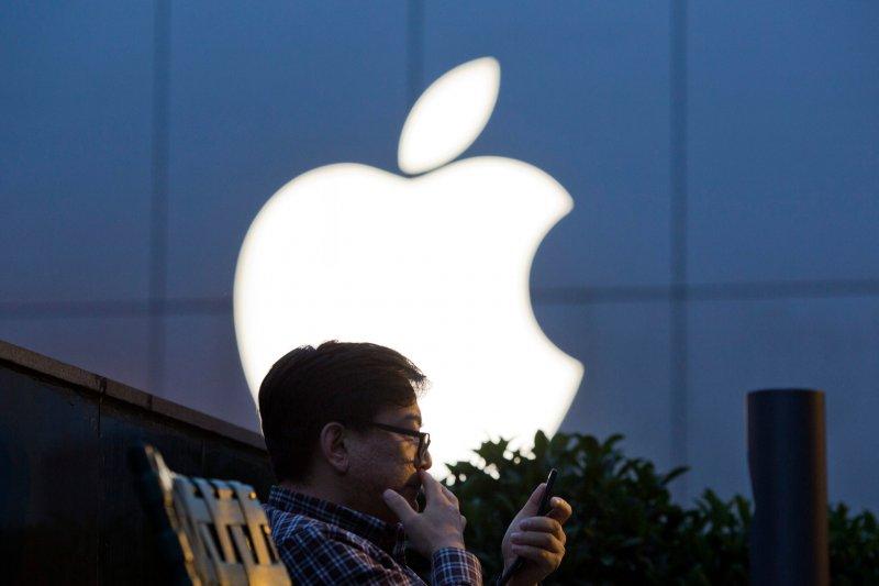 蘋果的App Store成為吸金器,數位資產吸金 1300 億美元(資料照片,AP)