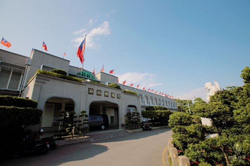 花蓮縣政府表示,暫不跟進經濟部帶頭的節電措施。(照片取自花蓮市公所)