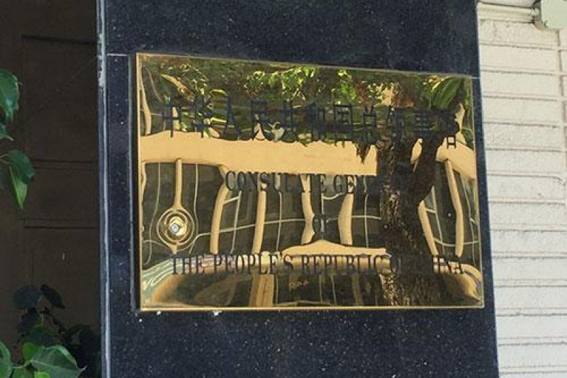 中國駐洛杉磯總領事館的招牌左方有明顯彈痕。