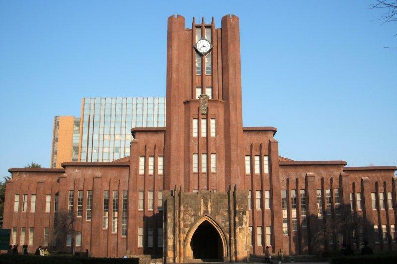 日本東京大學也身陷學術造假風波。(圖/Mayfan@flickr)