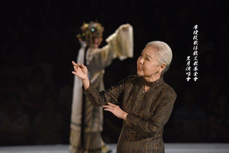 被譽為「台灣第一苦旦」的廖瓊枝,初次學戲,其實是為了一雙鞋。(圖/截自財團法人廖瓊枝歌仔戲文教基金會粉絲專頁)